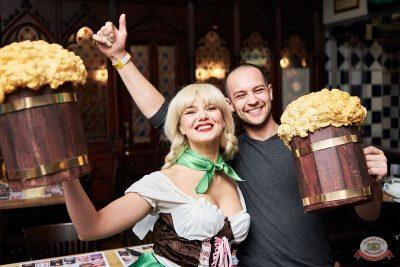 «Октоберфест-2021»: открытие. Выбор пивной столицы, 17 сентября 2021 - Ресторан «Максимилианс» Челябинск - 33