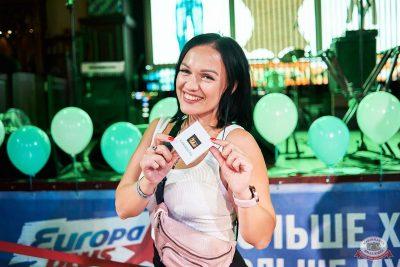 «Октоберфест-2021»: открытие. Выбор пивной столицы, 17 сентября 2021 - Ресторан «Максимилианс» Челябинск - 37
