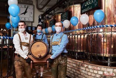 «Октоберфест-2021»: открытие. Выбор пивной столицы, 17 сентября 2021 - Ресторан «Максимилианс» Челябинск - 4