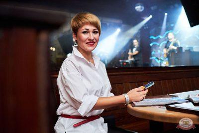 «Октоберфест-2021»: открытие. Выбор пивной столицы, 17 сентября 2021 - Ресторан «Максимилианс» Челябинск - 40