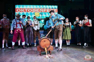 «Октоберфест-2021»: открытие. Выбор пивной столицы, 17 сентября 2021 - Ресторан «Максимилианс» Челябинск - 5