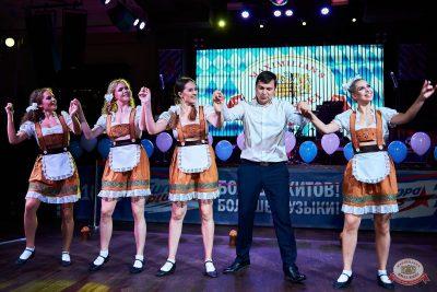 «Октоберфест-2021»: открытие. Выбор пивной столицы, 17 сентября 2021 - Ресторан «Максимилианс» Челябинск - 7
