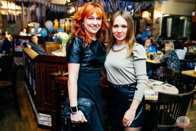 «Октоберфест-2021»: выбор Короля и Королевы (финал), 2 октября 2021 - Ресторан «Максимилианс» Челябинск - 11