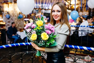 «Октоберфест-2021»: выбор Короля и Королевы (финал), 2 октября 2021 - Ресторан «Максимилианс» Челябинск - 14