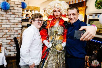 «Октоберфест-2021»: выбор Короля и Королевы (финал), 2 октября 2021 - Ресторан «Максимилианс» Челябинск - 21