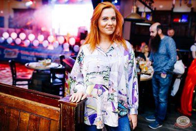 «Октоберфест-2021»: выбор Короля и Королевы (финал), 2 октября 2021 - Ресторан «Максимилианс» Челябинск - 22