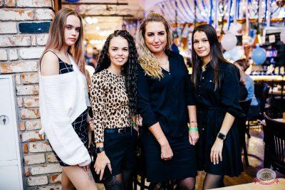 «Октоберфест-2021»: выбор Короля и Королевы (финал), 2 октября 2021 - Ресторан «Максимилианс» Челябинск - 24