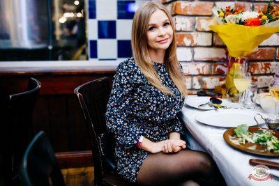 «Октоберфест-2021»: выбор Короля и Королевы (финал), 2 октября 2021 - Ресторан «Максимилианс» Челябинск - 25