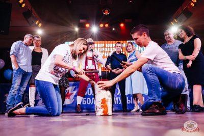 «Октоберфест-2021»: выбор Короля и Королевы (финал), 2 октября 2021 - Ресторан «Максимилианс» Челябинск - 29
