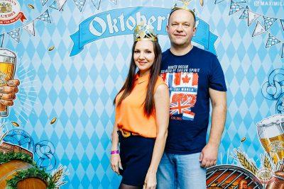«Октоберфест-2021»: выбор Короля и Королевы (финал), 2 октября 2021 - Ресторан «Максимилианс» Челябинск - 3