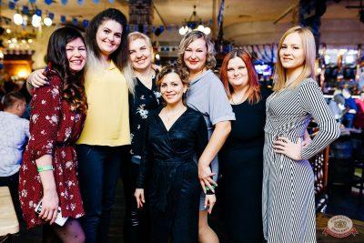 «Октоберфест-2021»: выбор Короля и Королевы (финал), 2 октября 2021 - Ресторан «Максимилианс» Челябинск - 33