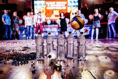 «Октоберфест-2021»: выбор Короля и Королевы (финал), 2 октября 2021 - Ресторан «Максимилианс» Челябинск - 36