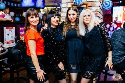 «Октоберфест-2021»: выбор Короля и Королевы (финал), 2 октября 2021 - Ресторан «Максимилианс» Челябинск - 38