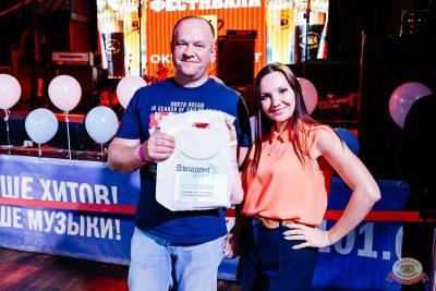«Октоберфест-2021»: выбор Короля и Королевы (финал), 2 октября 2021 - Ресторан «Максимилианс» Челябинск - 40
