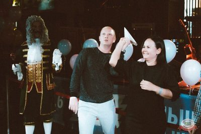 «Октоберфест-2021»: выбор Короля и Королевы (второй тур), 25 сентября 2021 - Ресторан «Максимилианс» Челябинск - 10