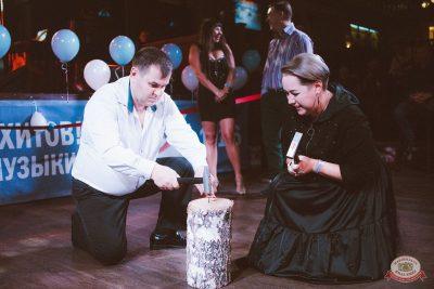 «Октоберфест-2021»: выбор Короля и Королевы (второй тур), 25 сентября 2021 - Ресторан «Максимилианс» Челябинск - 12