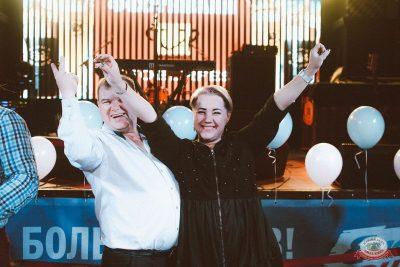 «Октоберфест-2021»: выбор Короля и Королевы (второй тур), 25 сентября 2021 - Ресторан «Максимилианс» Челябинск - 13