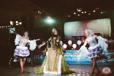 «Октоберфест-2021»: выбор Короля и Королевы (второй тур), 25 сентября 2021 - Ресторан «Максимилианс» Челябинск - 17