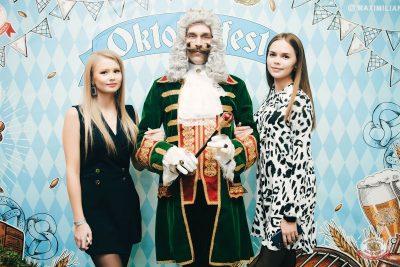 «Октоберфест-2021»: выбор Короля и Королевы (второй тур), 25 сентября 2021 - Ресторан «Максимилианс» Челябинск - 2