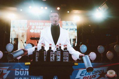 «Октоберфест-2021»: выбор Короля и Королевы (второй тур), 25 сентября 2021 - Ресторан «Максимилианс» Челябинск - 20