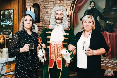 «Октоберфест-2021»: выбор Короля и Королевы (второй тур), 25 сентября 2021 - Ресторан «Максимилианс» Челябинск - 22