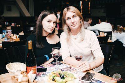 «Октоберфест-2021»: выбор Короля и Королевы (второй тур), 25 сентября 2021 - Ресторан «Максимилианс» Челябинск - 23