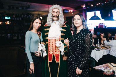 «Октоберфест-2021»: выбор Короля и Королевы (второй тур), 25 сентября 2021 - Ресторан «Максимилианс» Челябинск - 24