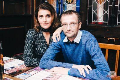 «Октоберфест-2021»: выбор Короля и Королевы (второй тур), 25 сентября 2021 - Ресторан «Максимилианс» Челябинск - 25