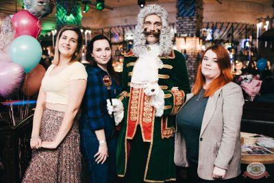 «Октоберфест-2021»: выбор Короля и Королевы (второй тур), 25 сентября 2021 - Ресторан «Максимилианс» Челябинск - 31