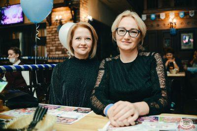 «Октоберфест-2021»: выбор Короля и Королевы (второй тур), 25 сентября 2021 - Ресторан «Максимилианс» Челябинск - 39