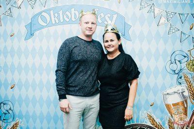«Октоберфест-2021»: выбор Короля и Королевы (второй тур), 25 сентября 2021 - Ресторан «Максимилианс» Челябинск - 5