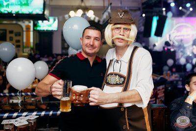 «Октоберфест-2021»: выбор пивной столицы, 1 октября 2021 - Ресторан «Максимилианс» Челябинск - 13