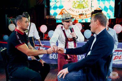 «Октоберфест-2021»: выбор пивной столицы, 1 октября 2021 - Ресторан «Максимилианс» Челябинск - 2