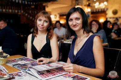 «Октоберфест-2021»: выбор пивной столицы, 1 октября 2021 - Ресторан «Максимилианс» Челябинск - 23