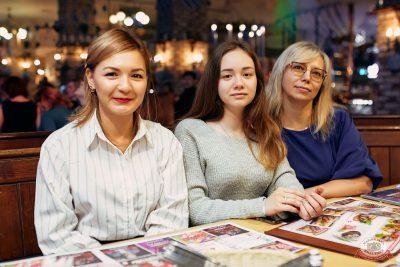 «Октоберфест-2021»: выбор пивной столицы, 1 октября 2021 - Ресторан «Максимилианс» Челябинск - 25