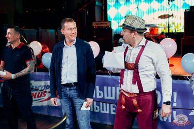 «Октоберфест-2021»: выбор пивной столицы, 1 октября 2021 - Ресторан «Максимилианс» Челябинск - 3