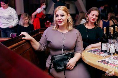 «Октоберфест-2021»: выбор пивной столицы, 1 октября 2021 - Ресторан «Максимилианс» Челябинск - 31
