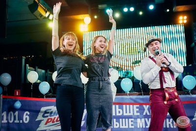 «Октоберфест-2021»: выбор пивной столицы, 1 октября 2021 - Ресторан «Максимилианс» Челябинск - 6