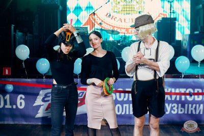 «Октоберфест-2021»: выбор пивной столицы, 1 октября 2021 - Ресторан «Максимилианс» Челябинск - 7