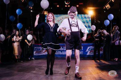 «Октоберфест-2021»: выбор пивной столицы и День именинника, 24 сентября 2021 - Ресторан «Максимилианс» Челябинск - 1
