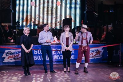 «Октоберфест-2021»: выбор пивной столицы и День именинника, 24 сентября 2021 - Ресторан «Максимилианс» Челябинск - 10