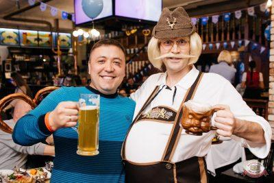 «Октоберфест-2021»: выбор пивной столицы и День именинника, 24 сентября 2021 - Ресторан «Максимилианс» Челябинск - 14