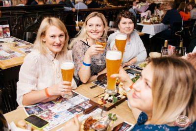 «Октоберфест-2021»: выбор пивной столицы и День именинника, 24 сентября 2021 - Ресторан «Максимилианс» Челябинск - 16
