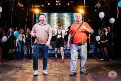 «Октоберфест-2021»: выбор пивной столицы и День именинника, 24 сентября 2021 - Ресторан «Максимилианс» Челябинск - 2