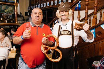 «Октоберфест-2021»: выбор пивной столицы и День именинника, 24 сентября 2021 - Ресторан «Максимилианс» Челябинск - 26