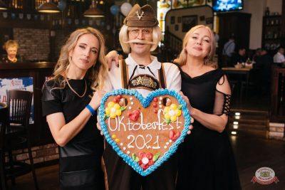 «Октоберфест-2021»: выбор пивной столицы и День именинника, 24 сентября 2021 - Ресторан «Максимилианс» Челябинск - 29