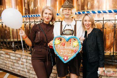 «Октоберфест-2021»: выбор пивной столицы и День именинника, 24 сентября 2021 - Ресторан «Максимилианс» Челябинск - 32
