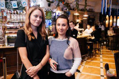 «Октоберфест-2021»: выбор пивной столицы и День именинника, 24 сентября 2021 - Ресторан «Максимилианс» Челябинск - 36