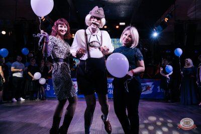 «Октоберфест-2021»: выбор пивной столицы и День именинника, 24 сентября 2021 - Ресторан «Максимилианс» Челябинск - 6