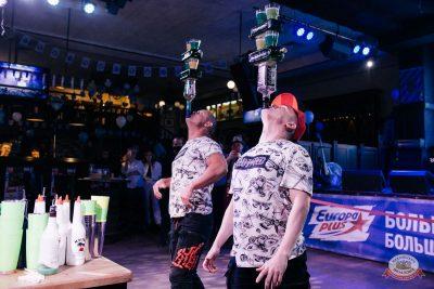 «Октоберфест-2021»: выбор пивной столицы и День именинника, 24 сентября 2021 - Ресторан «Максимилианс» Челябинск - 9
